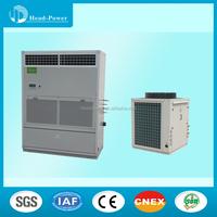 HAM HAL Series floor standing air conditioner split type