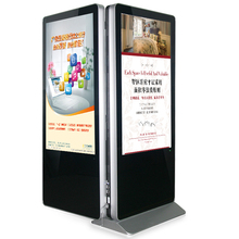 55 inch high brightness fan cooling IP55 lcd outdoor kiosk for advertising