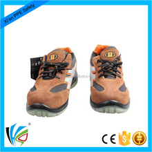 fashionable electrical Insulative and shock absorption safety shoe