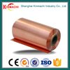 Latest Selection Good Thermal Conductivity 99.95% C1020 High Quality Copper Strip Flat Sheets