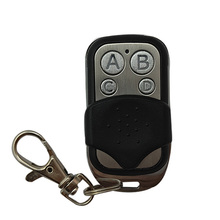 barrier gate remote control , universal wireless remote control duplicator, car alarm remote JJ-CRC-I