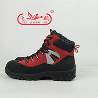 china Popular brand expensive safety shoes