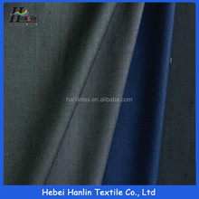 wool suit fabric new TR polyester/viscose uniform TR fabric Best selling men suit supplier Fabric Jacquard fancy tr cloth