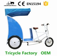outdoor advertising trike/electric advertising pedicab on sale