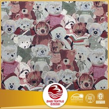 Gobelin tapestry bear design bag fabric by upholstery fabric bear tapestry