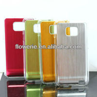 FL2222 2013 Guangzhou hot selling aluminium brushed metal phone case for samsung galaxy s2 i9100