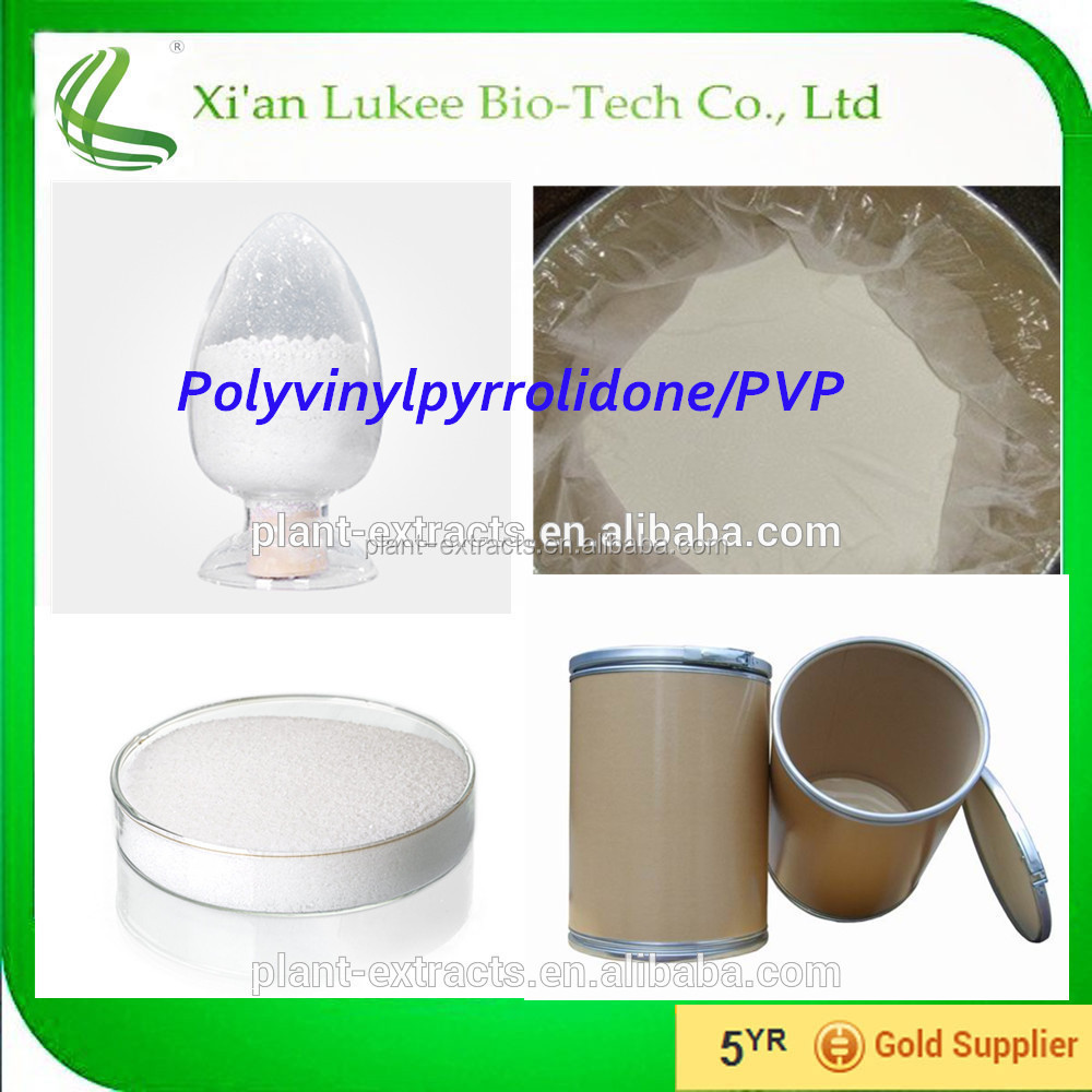 Raw material price of powder PVP/Povidone K90
