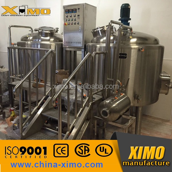 300L test beer equipment copper plating beer brewing equipment brewery equipment