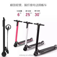 World lightest 250W folding mini electric scooter with lithium battery