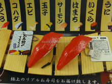 Japanese SUSHI strap cell phone charm of fake food tuna maguro/Fake SUHI from Japan quality