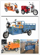 motor tricycle triciclo motocar motocarro mototaxi/electric tricycle standing/three wheel tricycle