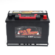 12V DIN standard 72AH car battery 57219MF auto battery with good quality
