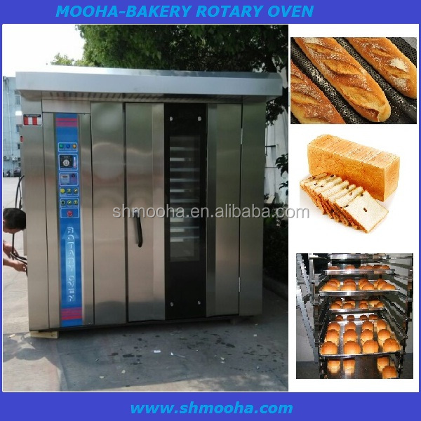 Cheap industrial oven price,32trays rotary model(different model industrial ovens supplied 8/16/32/4trays model)