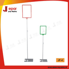 Pop Factory Price a3 Poster Display Stand