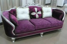 hotel Chaise Lounge sofa set with great design