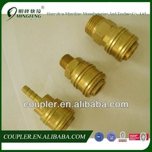 German type brass hose quick coupling/mechnical quick coupler
