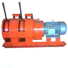 China Coal 2Jpb-30 Electric Double Drum Scraper Winch for mining