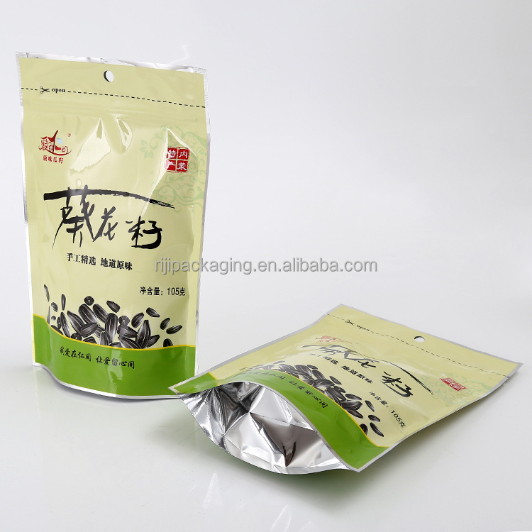 Custom printied stand up zip lock plastic bag/Resealable laminated aluminum foil bag/stand up pouch for food