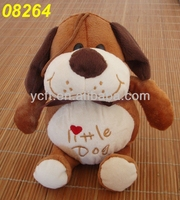 08264 plush and stuffed toy dog