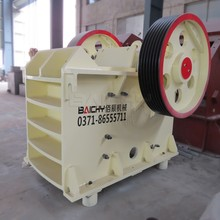 China 2015 Hot sell Stone Jaw Crusher certified by CE,ISO9001