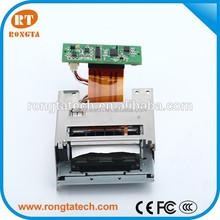 Rongta PM628 thermal Kiosk printer mechanism for touch ticket Machine