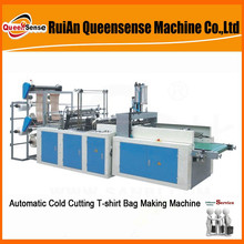 full automatic hot sealing cold cutting T shirt Bag making Machine