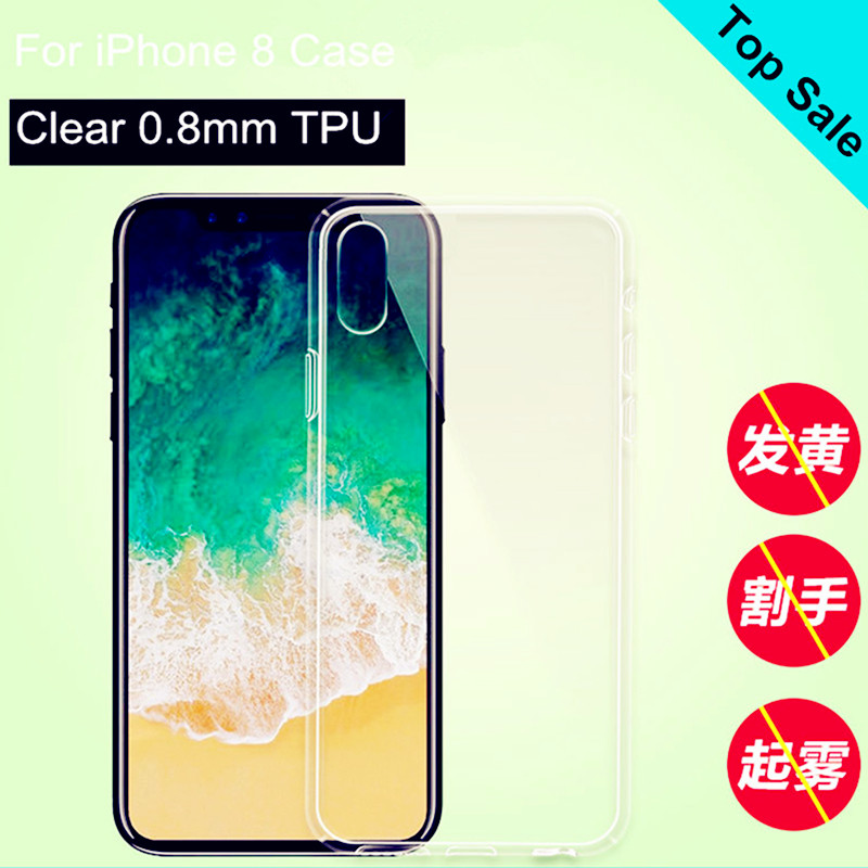 Ultra Thin Shockproof TPU Case for iPhone 8,Soft Silicone Cell Phone Back Cover for Apple iPhone 8 Case