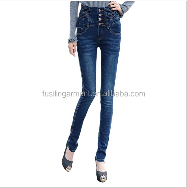 Color Blue 2017 New Fashion Jeans Womens Slim High Waist Elastic Skinny Denim Long Pencil Pants Sexy Woman Jeans Camisa Feminina
