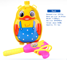 summer kids toy .water pistol .backpack water gun hot sale
