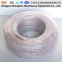 Chang Cheng Pvc Reinforced Hoses 10mm Pvc Pipe