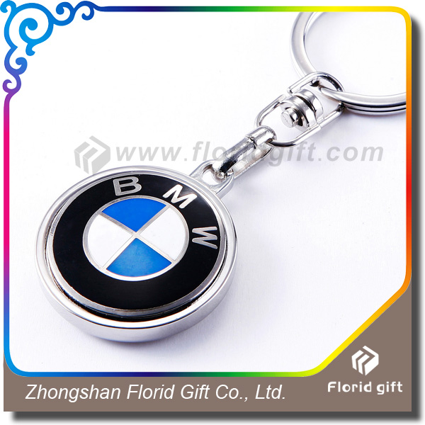 China wholesale custom metal logo keychain ,car brand logo metal keyring