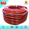 200C 4*0.75mm multicore silicone cables heating cables