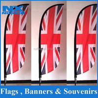 Hot selling high quality 8foot knitting polyester feather banner flag for advertising in china