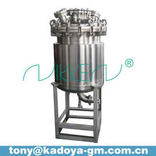 150L stainless steel inoculation tank