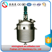 High quality pressure tank reaction kettle made in china
