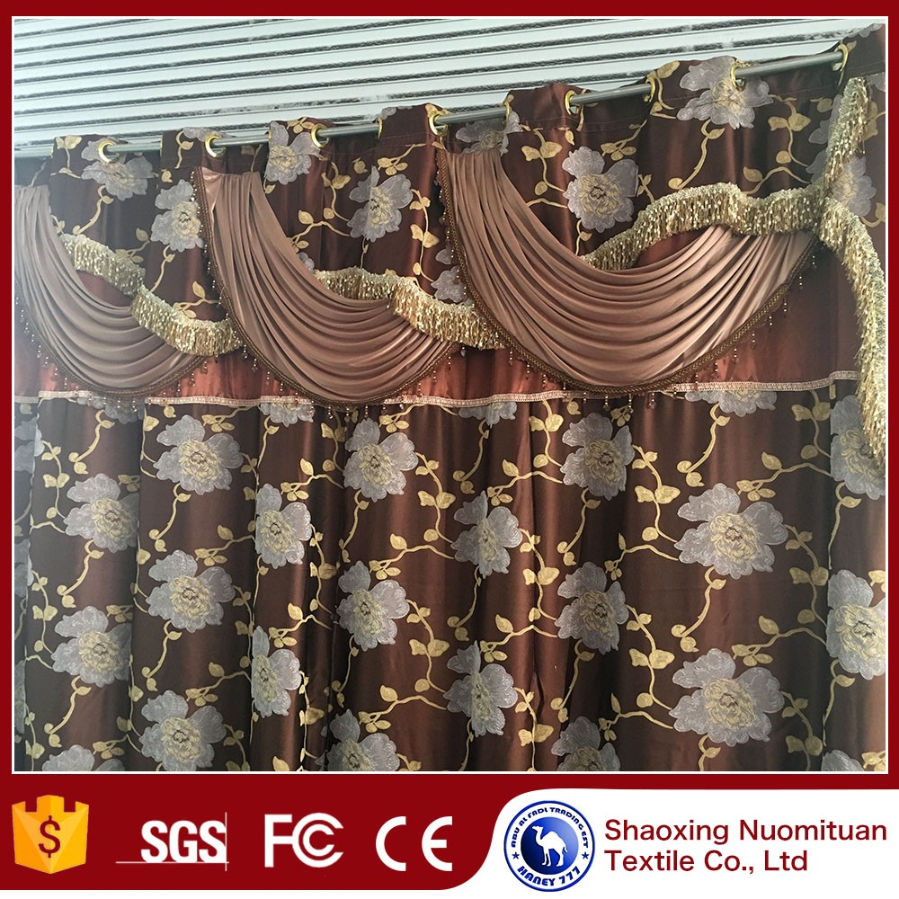 Good price made to order jacquard blackout curtain blackout curtain for meeting room