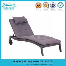 Sailing Leisure Cheap Outdoor Garden Furniture Rattan Heart Daybed