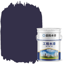 Cheap price colors grey acrylic paint for exterior wall