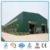 Steel Structure Warehouse Design/low cost prefab warehouse/workshops sugar plant