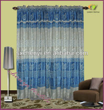 classic jacquard polyester curtain and drapery made in 2013