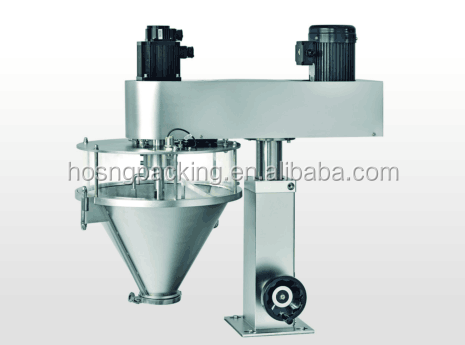 HS-520D hot sale Flour Packing Machine/packaging machine/powder packing machine