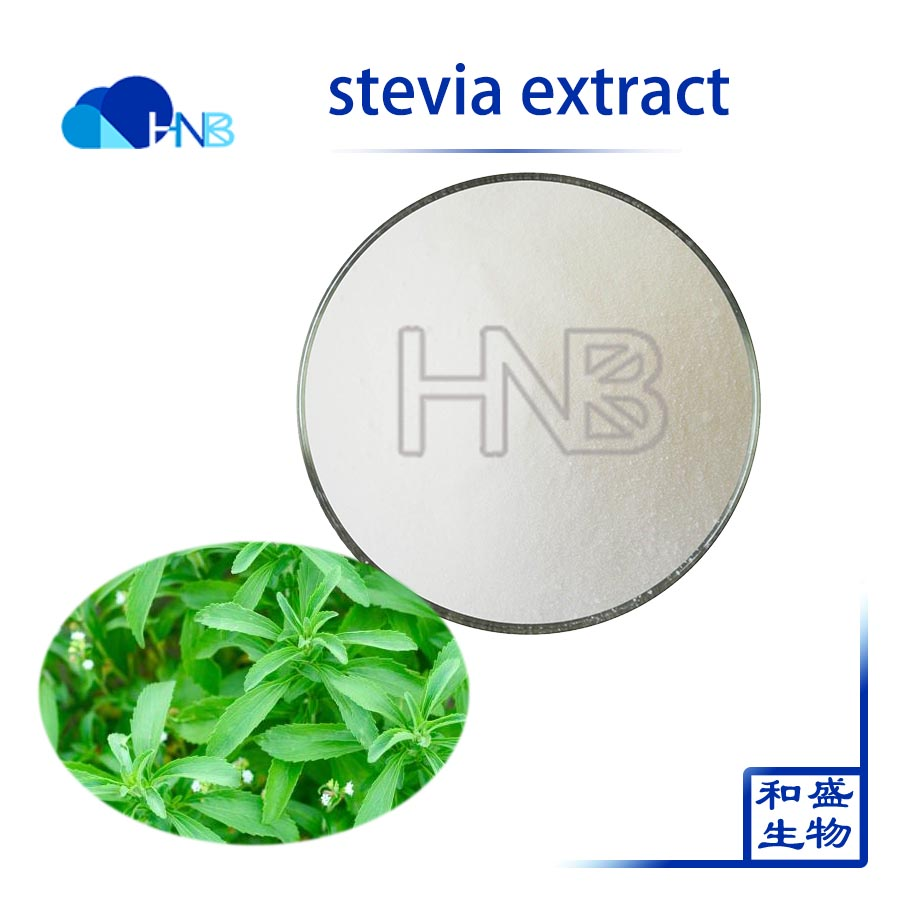 HNB Factory Supply High Quality Sweetening Chrysanthemum Stevia with best price