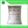 /product-detail/monopotassium-phosphate-mkp-widely-use-60716910909.html