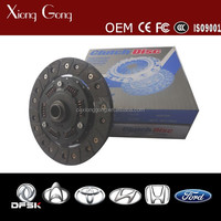 EXEDY CLUTCH DISC SZD206 FOR ALTO