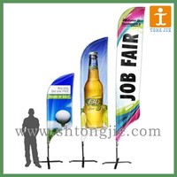 Hot selling printing flags,,flag bases,wholesale feather flags