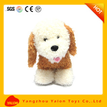 Squeeze small stuffed dog toy