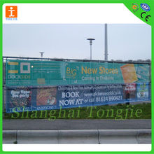 Full photographic signage banner printing