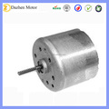 DZ-320 motor for electric appliance
