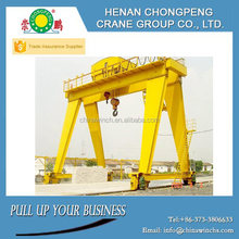 Mobile harbour gantry crane for sale with cable trolleys