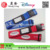 colorful top quality luggage belt